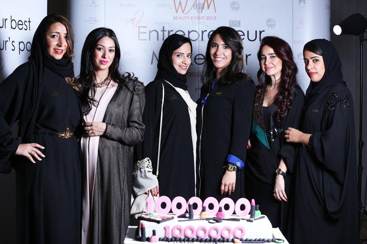 Nilo Haq, Marriam Moselli, Dina Ali Reda, Isra Youfai, Inas Hammoud, Reem Bajabaa