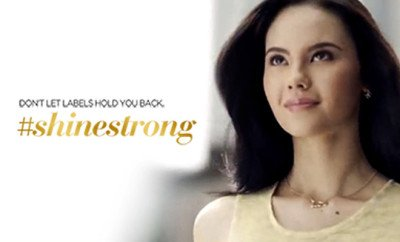shine-strong