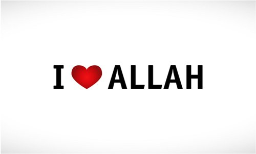 Are you a muslim who doesnt pray read on saudibeauty blog its the loving allah part that makes it easy its the loving allah part that makes you stand up when youre exhausted solutioingenieria Choice Image