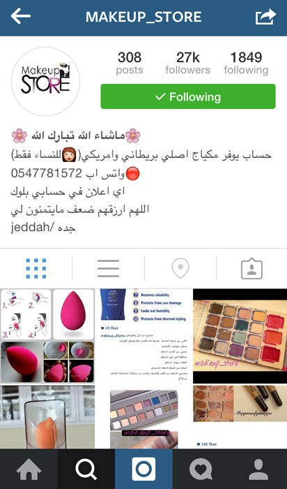 laura joelle instagram